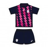 Collection Ensemble maillot/short Rugby  Stade Français Asics Soldes