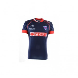 Vente Privee Maillot Rugby Adulte - FC Grenoble domicile 2016/2017 Kappa